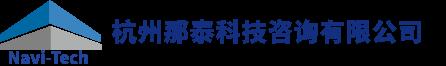 杭州纳泰自动化科技有限公司logo