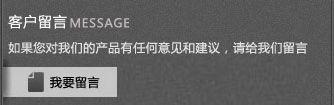 杭州纳泰自动化科技有限公司-客户留言